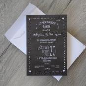 Προσκλητήριο γάμου typostar κωδ. 7300
