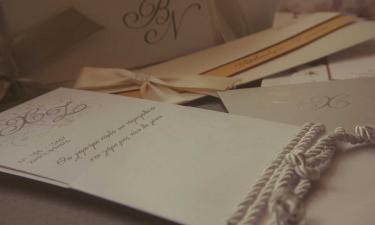 Typostar | Προσκλητήρια γάμου